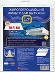 Фильтр TOP HOUSE TH F 130i (392906)